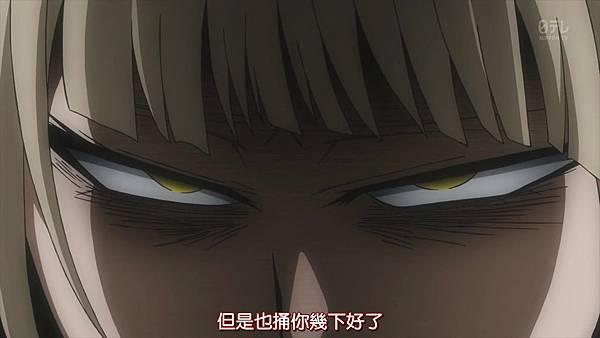 我的英雄學院 (八重櫻)-45[逆轉不斷!][BIG5][720P].mp4_20191027_020919.987.jpg