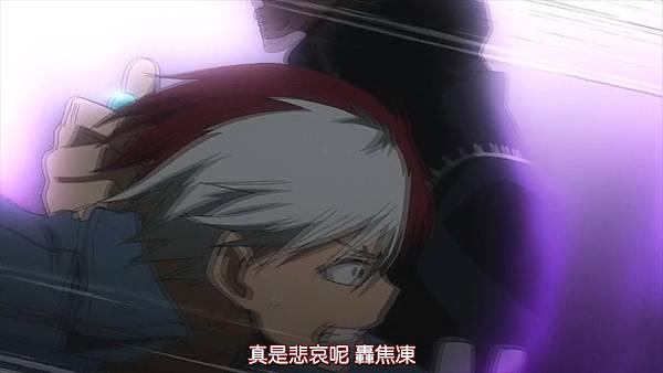 我的英雄學院 (八重櫻)-45[逆轉不斷!][BIG5][720P].mp4_20191027_021153.267.jpg