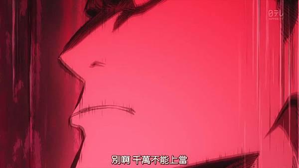 我的英雄學院 (八重櫻)-47[All For One][BIG5][720P].mp4_20191027_102050.615.jpg