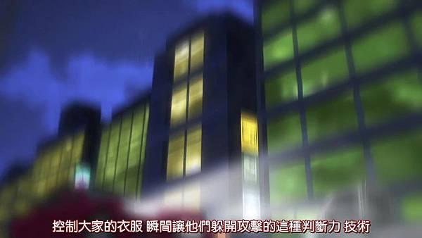 我的英雄學院 (八重櫻)-48[和平的象徵][BIG5][720P].mp4_20191027_104206.662.jpg