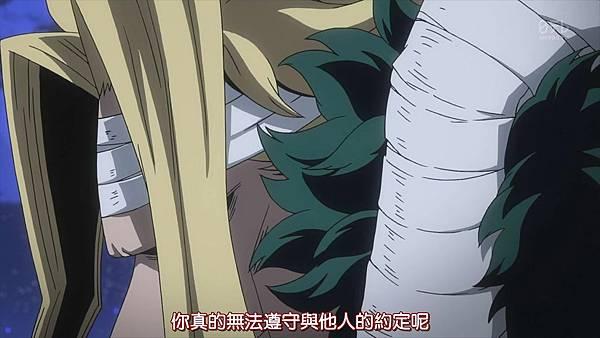 我的英雄學院 (八重櫻)-50[開始的結束 結束的開始][BIG5][720P].mp4_20191027_113350.120.jpg