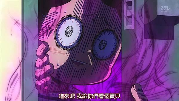 我的英雄學院 (八重櫻)-51[住校吧][BIG5][720P].mp4_20191027_115937.523.jpg
