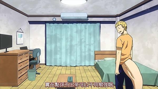 我的英雄學院 (八重櫻)-51[住校吧][BIG5][720P].mp4_20191027_115953.511.jpg