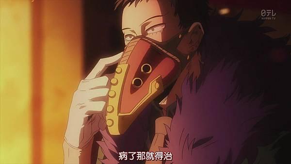 我的英雄學院 (八重櫻)-62[相遇的季節][BIG5][720P].mp4_20191027_153124.969.jpg