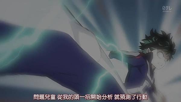 我的英雄學院 (八重櫻)-63 END[無敵][BIG5][720P].mp4_20191027_155941.854.jpg