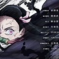 [BeanSub&FZSD&LoliHouse] Kimetsu no Yaiba - 02 [WebRip 1080p HEVC-10bit AAC ASSx2].mkv_20191123_090434.873.jpg