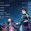 [BeanSub&FZSD&LoliHouse] Kimetsu no Yaiba - 02 [WebRip 1080p HEVC-10bit AAC ASSx2].mkv_20191123_090444.942.jpg