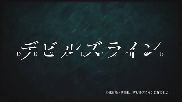 惡魔戰線 (HYSUB)-01[黑暗面][BIG5][720P].mp4_20200111_091155.225.jpg