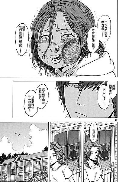 pic_030.jpg