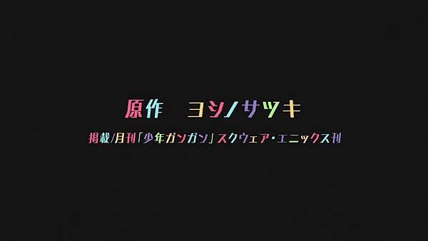 半田君 (BeanSub) -12[半田同學與文化節][BIG5][720P][MP4].mp4_20200202_143225.832.jpg