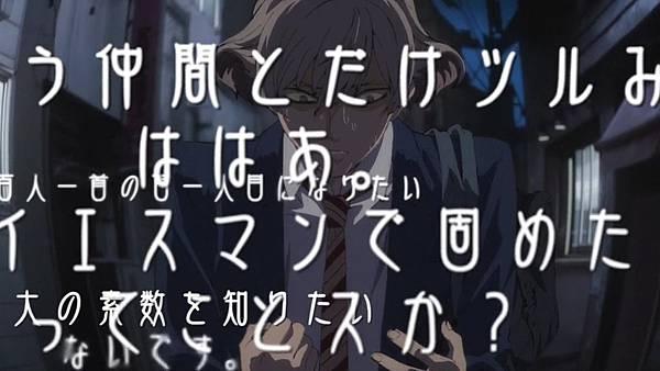 [JYFanSub][Juuni Taisen][12][BIG5][720P].mp4_20200209_152021.375.jpg
