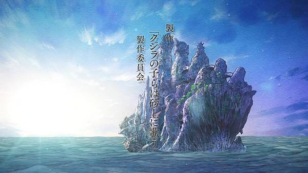 [DHR][Children of the Whales][01][BIG5][720P][AVC_AAC].mp4_20200222_101516.971.jpg