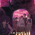 [DHR][Children of the Whales][04][BIG5][720P][AVC_AAC].mp4_20200222_114243.912.jpg