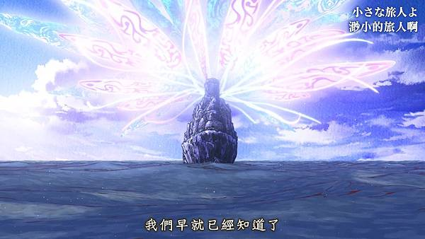 [DHR][Children of the Whales][11][BIG5][720P][AVC_AAC].mp4_20200222_143520.480.jpg