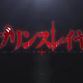 【官方】哥布林殺手 [01] [BIG5] [720P].mp4_20200228_103250.723.jpg
