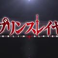 【官方】哥布林殺手 [01] [BIG5] [720P].mp4_20200228_103252.055.jpg