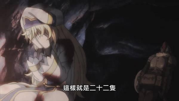 【官方】哥布林殺手 [01] [BIG5] [720P].mp4_20200228_105414.871.jpg