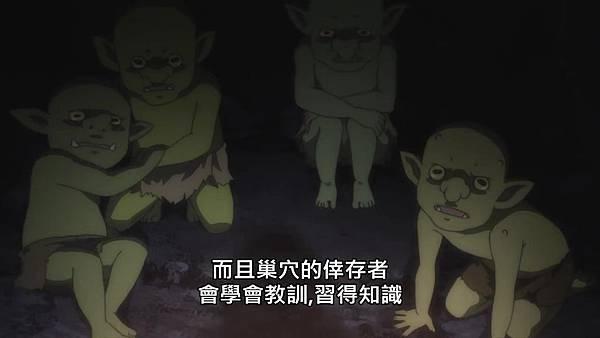 【官方】哥布林殺手 [01] [BIG5] [720P].mp4_20200228_105348.949.jpg