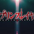 【官方】哥布林殺手 [02] [BIG5] [720P].mp4_20200228_105849.028.jpg