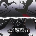 【官方】哥布林殺手 [02] [BIG5] [720P].mp4_20200228_105930.885.jpg