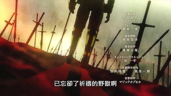 【官方】哥布林殺手 [02] [BIG5] [720P].mp4_20200228_112122.534.jpg