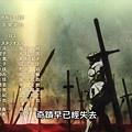 【官方】哥布林殺手 [02] [BIG5] [720P].mp4_20200228_112103.214.jpg