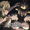 【官方】哥布林殺手 [03] [BIG5] [720P].mp4_20200228_113812.430.jpg
