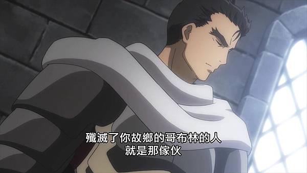 【官方】哥布林殺手 [11] [BIG5] [720P].mp4_20200228_152705.832.jpg
