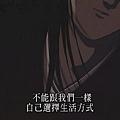 神劍闖江湖 追憶篇1.rmvb_20200327_181702.328.jpg