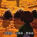 神劍闖江湖 追憶篇1.rmvb_20200327_181933.223.jpg