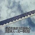 神劍闖江湖 追憶篇1.rmvb_20200327_182618.337.jpg