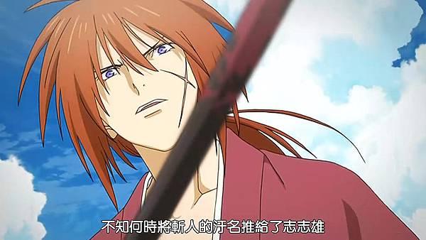 [HYSUB]Ruroni Kenshin[OVA][BIG5_RV10][1024X576].rmvb_20200328_172233.022.jpg