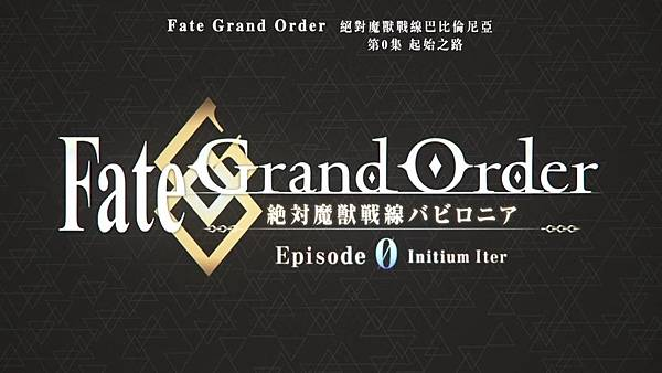 [FLsnow][fate-go ep7-tv][00][AVC_AAC][720p][CHT].mp4_20200403_092735.292.jpg
