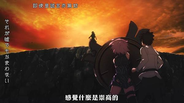 [FLsnow][fate-go ep7-tv][00][AVC_AAC][720p][CHT].mp4_20200403_094813.005.jpg