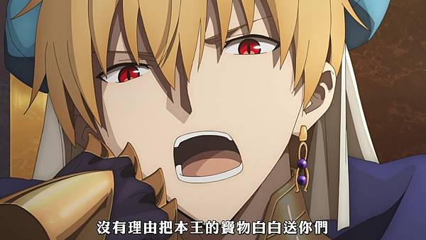 [FLsnow][fate-go ep7-tv][03][AVC_AAC][720p][CHT].mp4_20200403_104215.268.jpg