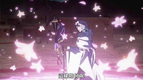 [FLsnow][fate-go ep7-tv][07][AVC_AAC][720p][CHT].mp4_20200403_124624.257.jpg