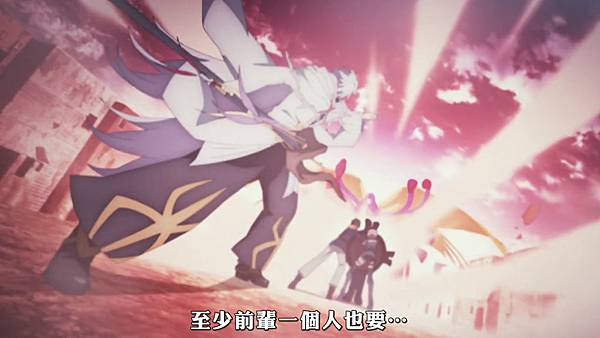 [FLsnow][fate-go ep7-tv][08][AVC_AAC][720p][CHT].mp4_20200403_125337.176.jpg