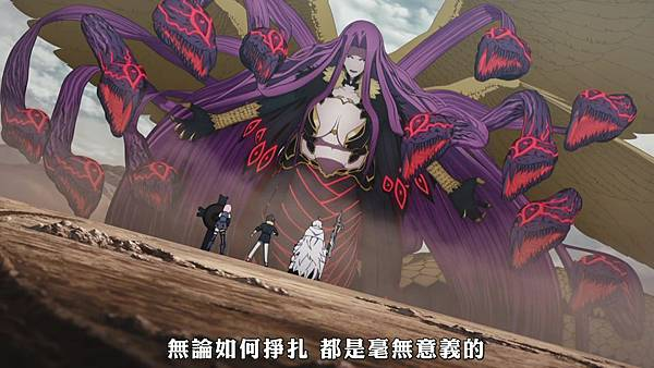 [FLsnow][fate-go ep7-tv][08][AVC_AAC][720p][CHT].mp4_20200403_125752.619.jpg