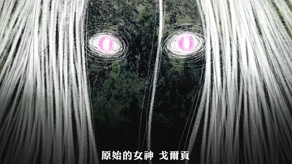 [FLsnow][fate-go ep7-tv][09][AVC_AAC][720p][CHT].mp4_20200403_132248.188.jpg