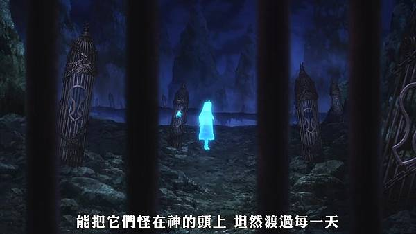 [FLsnow][fate-go ep7-tv][09][AVC_AAC][720p][CHT].mp4_20200403_134011.012.jpg