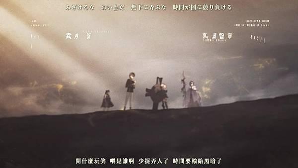 [FLsnow][fate-go ep7-tv][12][AVC_AAC][720p][CHT].mp4_20200403_142814.851.jpg