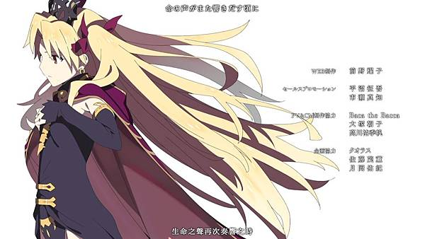 [FLsnow][fate-go ep7-tv][12][AVC_AAC][720p][CHT].mp4_20200403_145050.464.jpg