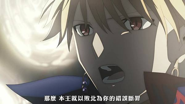[FLsnow][fate-go ep7-tv][13][AVC_AAC][720p][CHT].mp4_20200403_145819.951.jpg