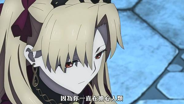 [FLsnow][fate-go ep7-tv][13][AVC_AAC][720p][CHT].mp4_20200403_150405.868.jpg