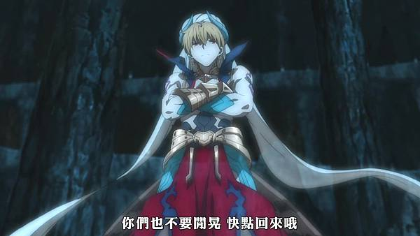 [FLsnow][fate-go ep7-tv][13][AVC_AAC][720p][CHT].mp4_20200403_151344.410.jpg
