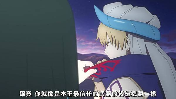 [FLsnow][fate-go ep7-tv][18][AVC_AAC][720p][CHT].mp4_20200403_173508.313.jpg