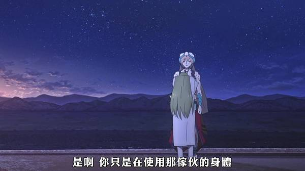 [FLsnow][fate-go ep7-tv][18][AVC_AAC][720p][CHT].mp4_20200403_173428.075.jpg