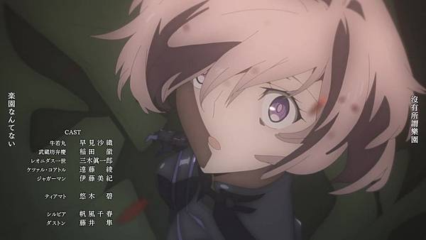 [FLsnow][fate-go ep7-tv][18][AVC_AAC][720p][CHT].mp4_20200403_174950.394.jpg