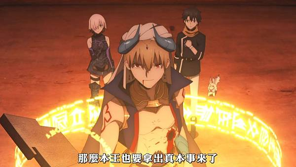[FLsnow][fate-go ep7-tv][19][AVC_AAC][720p][CHT].mp4_20200403_180036.856.jpg