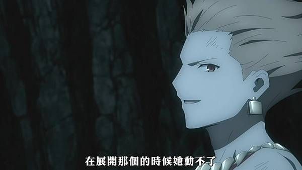 [FLsnow][fate-go ep7-tv][20][AVC_AAC][720p][CHT].mp4_20200403_182936.137.jpg